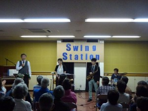 Swing station 南総寺子屋